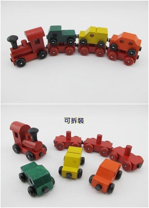 【阿LIN】8307AA 磁性拖拉彩色火車 組合積木小火車 木製火車 正負及磁性火車 台灣製造