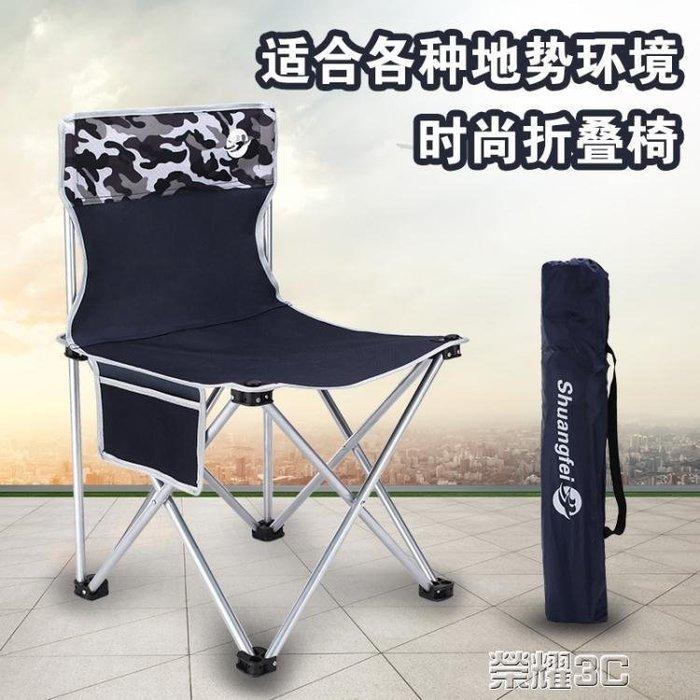 餐椅 戶外折疊椅超輕便攜休閒折疊沙灘露營導演寫生椅子美術凳釣魚凳子Y-優思思