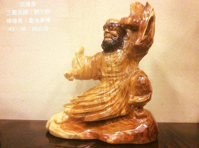 【茶陶音刀】武財神 福祿(葫蘆)達摩 黃檜檸檬香 手工 木雕 雕刻 藝術品 雕刻藝術 擺件