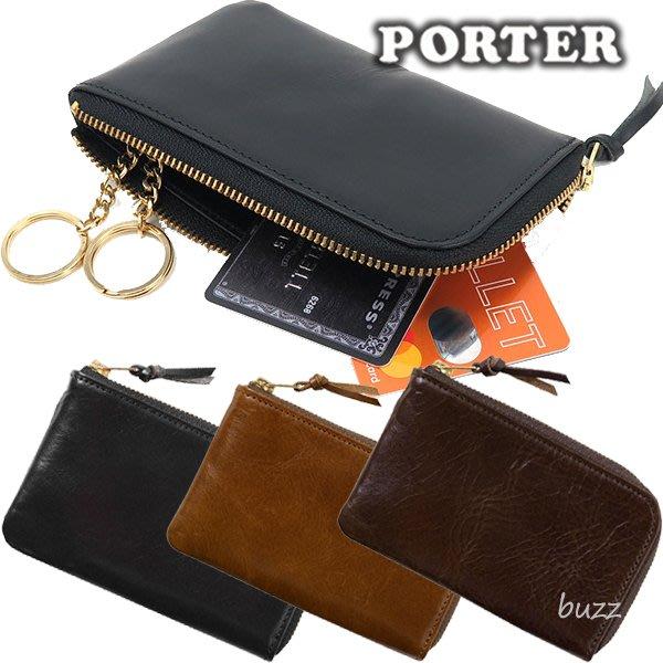 巴斯 日標PORTER屋- 三色預購 PORTER SOAK 牛肩革卡夾-鑰匙包 101-06058