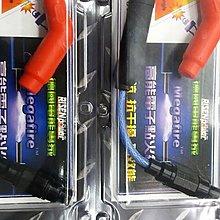 欣輪車業 德國電能專家出品 高能電子點火線 矽導線 全車係都可以裝 效果好 安裝1200元