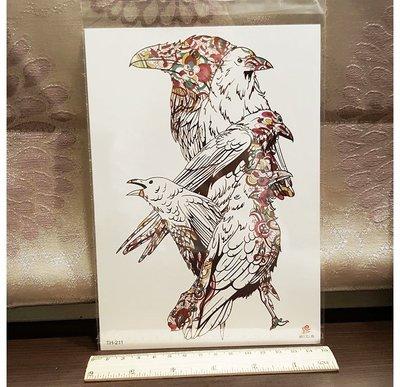 【萌古屋】彩色線條鳥花臂手臂大圖 - 男女防水紋身貼紙刺青貼紙TH-210