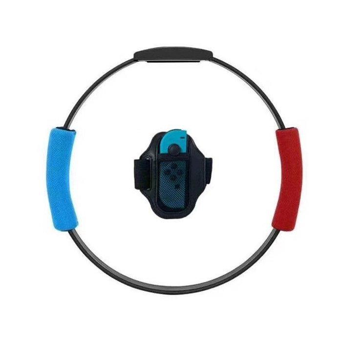 任天堂 Nintendo Switch 副廠 健身環 健身環大冒險 Ring-Con 體感運動瑜伽環+腿帶
