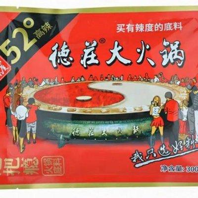 現貨在台灣 10包免運 德莊特辣 300克 過把癮 火鍋底料