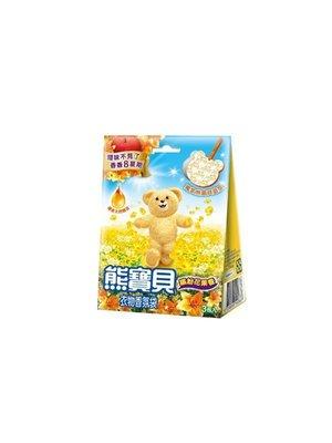 熊寶貝衣物香氛袋3包入~繽紛花果香