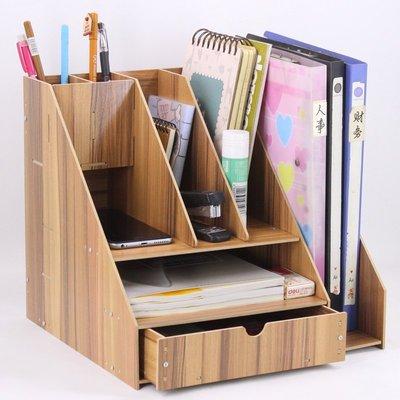小花精品店-木質辦公室桌面多層A4雜物整理儲物盒文件夾收納盒學生宿舍置物架