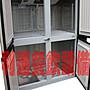 《利通餐飲設備》不鏽鋼 4門冰箱-風冷 (全凍)  整台304純白鐵製 四門冰箱 冷凍庫 台灣製造~~