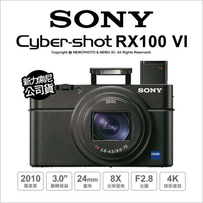 【薪創光華】SONY RX100 VI 4K HDR錄影 翻轉觸控 公司貨【送32G+原電8/5】