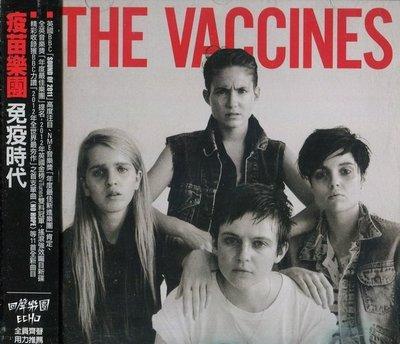 《絕版專賣》The Vaccines 疫苗樂團 / Come of Age 免疫時代 (側標完整)