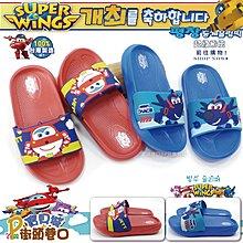 超級飛俠 SUPER WINGS 拖鞋 童鞋 輕量拖鞋 男童 【街頭巷口】小P孩寶貝城 KRS74704