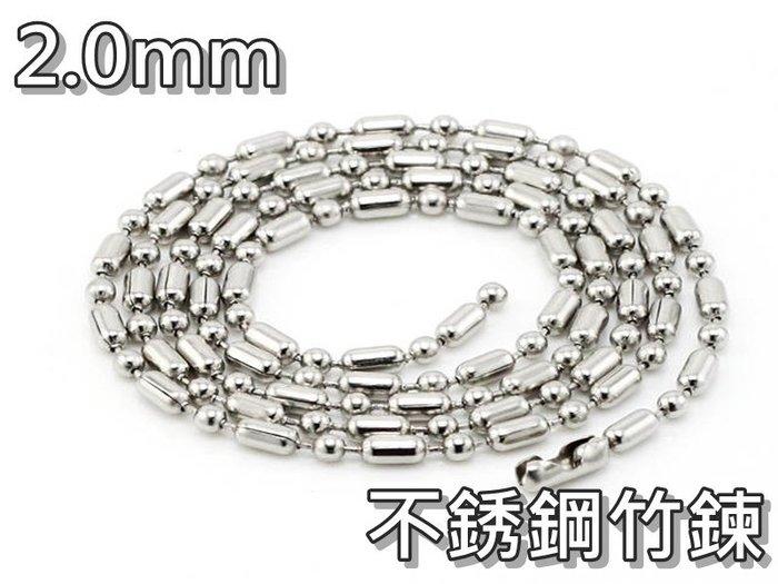 《316小舖》【AC73/AC75】(西德鈦鋼鍊條-竹鍊造型鍊子-鍊寬2.0mm~2.5mm鏈條-單件價 不鏽鋼鏈子)