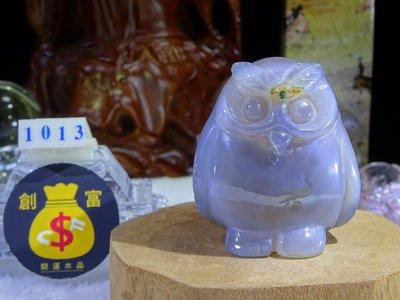®創富開運水晶© 1013 紫玉髓貓頭鷹 藝品 手工雕件藝術品 個人收藏品 裝飾品 擺件