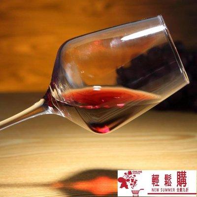 買一送一 鉛紅酒杯 玻璃紅酒杯 高腳杯 葡萄酒杯 家用【輕鬆購】