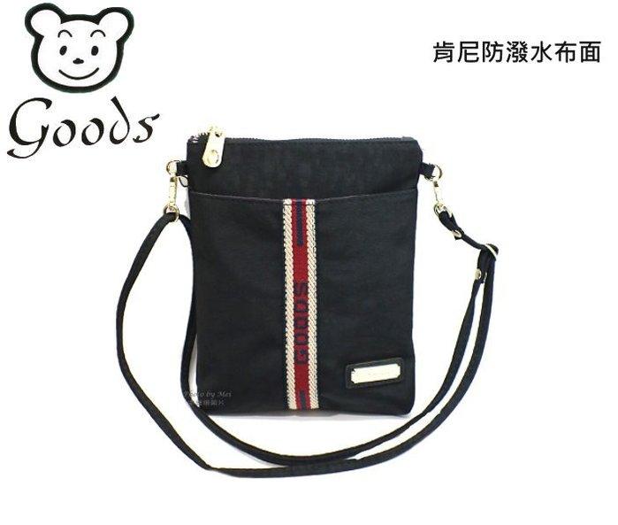 【goods熊包包】小型斜側背包 護照包 (黑 GD2231 )