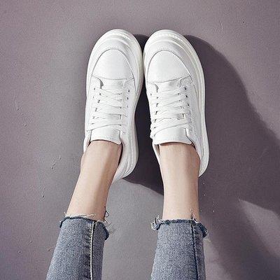【特惠-可開發票】西班牙小眾鞋厚底內增高小白鞋女春秋季2020新款百搭韓版松糕板鞋 【創意家居】