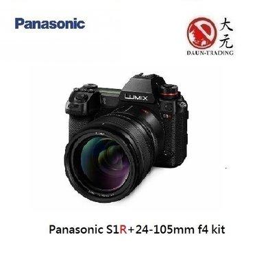 *大元˙台南*【上網登入送好禮】 Panasonic S1R+24-105mm f4 全幅機 4K 公司貨
