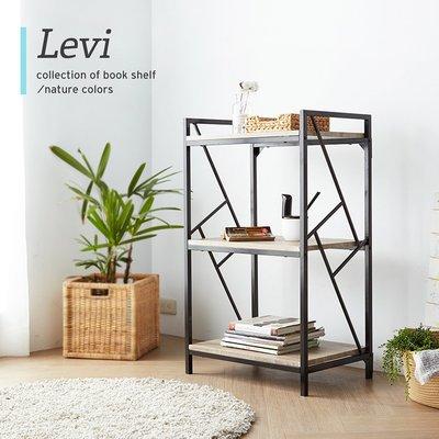 LEVI李維工業風個性三層3.8尺書架 / H&D 東稻家居