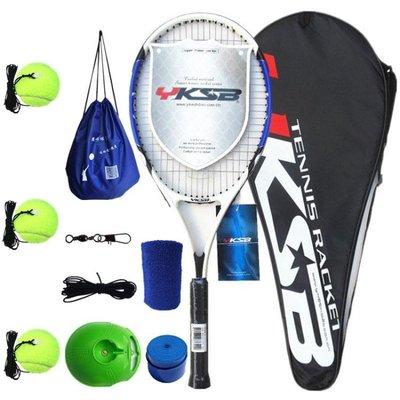 伊克世寶網球拍單人初學者網球訓練套裝男士女士學生通用雙人套裝igo