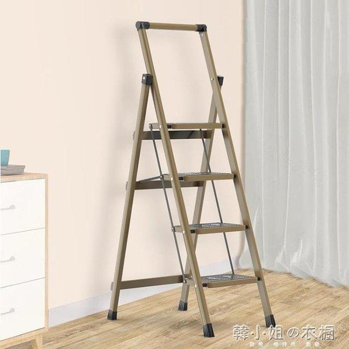 家用梯子折疊梯人字梯室內樓梯爬梯加厚四步五步扶梯多功能伸縮梯YXS