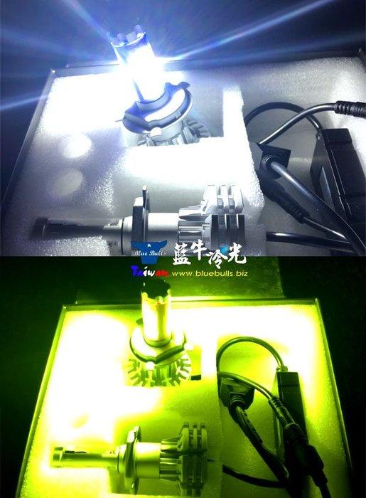 【藍牛冷光】X1 H4 LED燈泡 FIT VIOS YARIS TIIDA LIVINA INNOVA ZINGER