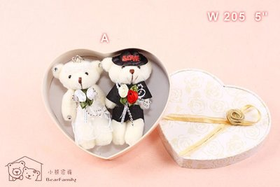 13公分《迷你婚紗熊禮盒A》婚禮小物 附愛心禮盒~*小熊家族*~ 泰迪熊專賣店~