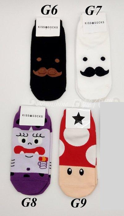 現貨 韓國 龍貓 翹鬍子 卡比獸 兔子 葡萄犬 香菇 兔子 短襪 襪子 23-25cm