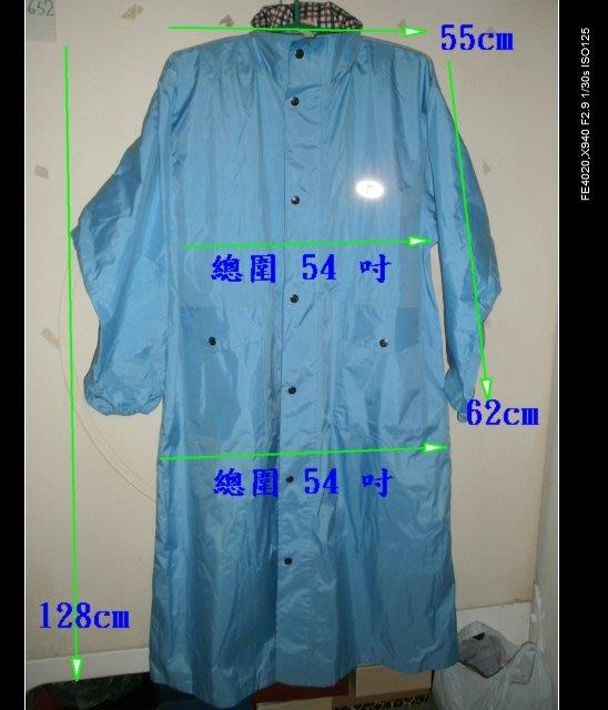 二手◎皮爾卡登 Pierre cardin前開式水藍雨衣/有3M反光條+二手男手套◎新北市八里區中山路一段可自取