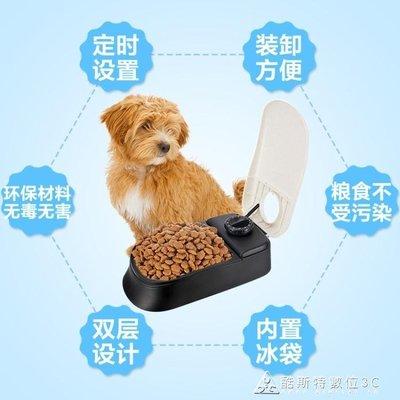 寵物用品 寵物用品貓狗定時自動餵食器餵食機喂狗器 YXS