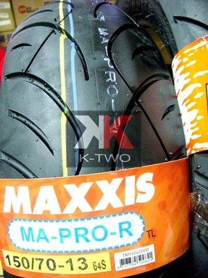 K2零件王.全新瑪吉斯 MAXXIS MA-PRO 150/70-13 NIKITA 200/300 銀翼 600 後輪用
