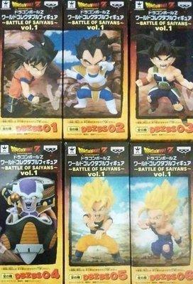 日本正版 景品 盒玩 WCF 七龍珠Z BATTLE OF SAIYANS vol.1 小模型 6種組 日本代購