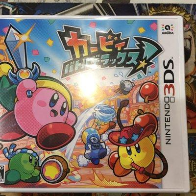 毛毛的窩 3DS 星之卡比 戰鬥豪辜版 (日文)~保證全新未拆封