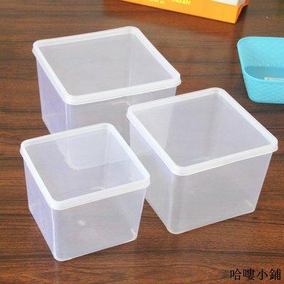 收納 特價小物 正方形塑料保鮮盒食品包裝盒帶蓋留樣盒幼兒園黏土彩泥盒冷藏盒單筆訂購滿200出貨唷