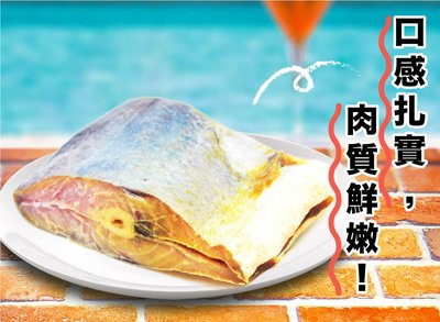 大連食品-梅香馬友魚乾