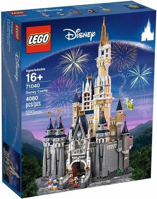LEGO 樂高 71040 (樂高熊) 迪士尼城堡 DISNEY CASTLE 全新未拆 保證正版