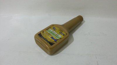 藍星 最新版 油路清 全面清潔 化油器/噴油嘴/管路/汽門 1灌到位 汽油精
