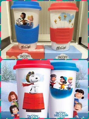 【大穎】麥當勞 史努比滑雪手拿杯(藍) 和 史努比飛行手拿杯(紅) 一對賣 可面交 snoopy 杯子 馬克杯