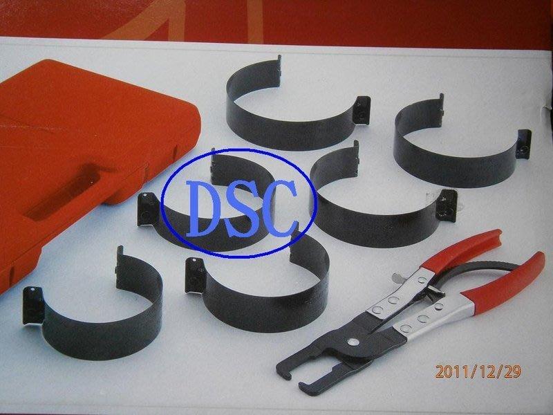 DSC德鑫-購買德國5W/50機油48瓶就送您1組 引擎 活塞環 壓縮器 活塞環夾 批司動 工具