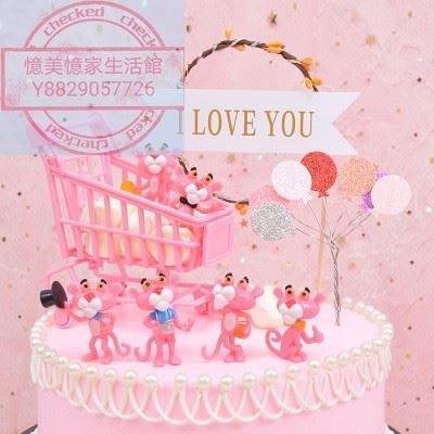 【憶美憶家生活館】粉紅豹蛋糕擺件 粉色迷你購物車烘培蛋糕裝飾擺件 頑皮豹公仔6個 蛋糕裝飾gfd666