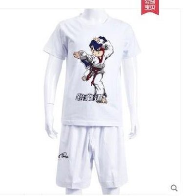 新風小鋪-半袖薄款訓練服短褲套裝兒童初學者新款t恤訂做上衣跆拳道t恤定做