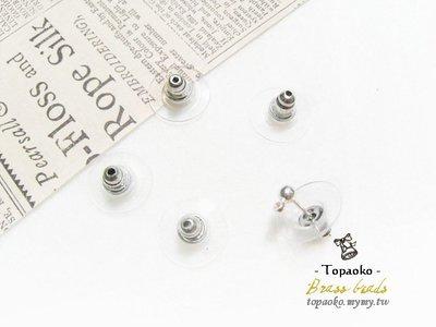串珠材料˙隔珠配件 黃銅鍍保色銀減壓膠片耳堵.耳帽.耳針塞一份(120P)【F7606-1】11mm《晶格格的多寶格》
