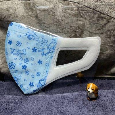 現貨🌈北極熊🌈兒童立體口罩(10入)#有北極熊鋼印