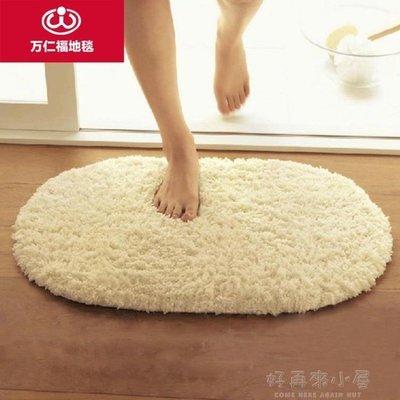 地毯萬仁福地毯進門地墊門墊臥室 廚房門口衛生間浴室吸水防滑腳墊子
