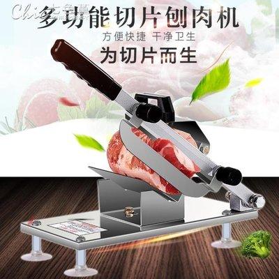 自動送肉羊肉切片機家用手動切肉機商用切...