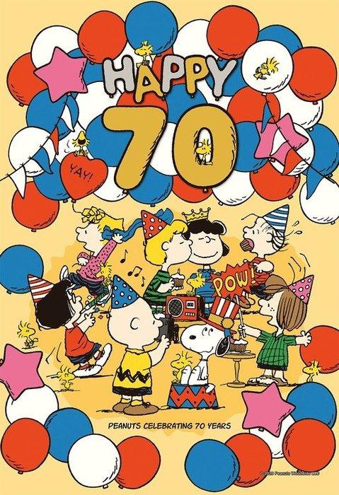 拼圖專賣店 日本進口拼圖  28-803(300片拼圖 史努比 氣球派對)