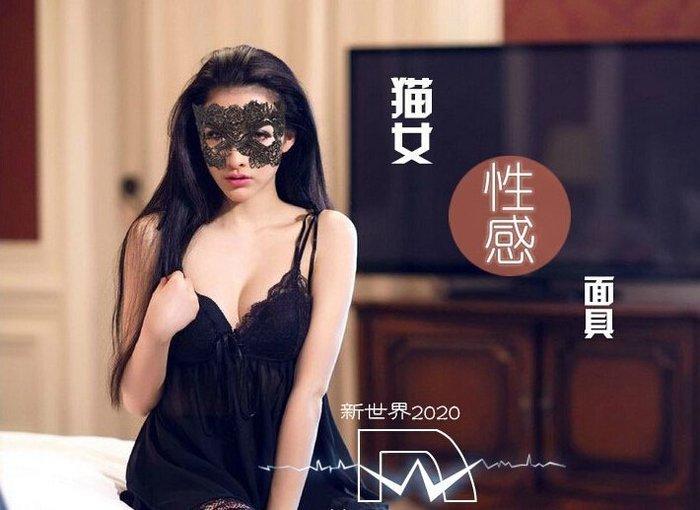 多款式 時尚 性感 蕾絲 面具/眼罩/面罩 鏤空面具 cosplay 舞會 派對 整人 聖誕禮物【A77001】