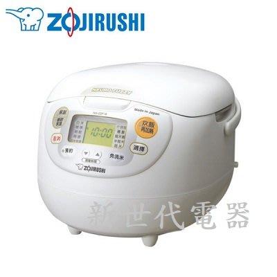 **新世代電器**ZOJIRUSHI象印 10人份日本原裝微電腦電子鍋 NS-ZDF18 台北市