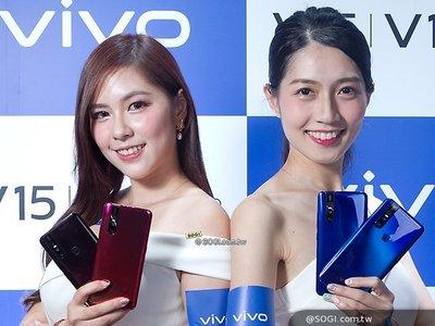vivo V15※4G+4G/6.53吋零邊界全螢幕/1200+800+500萬三鏡頭/電競模式~淡水 淡大手機館