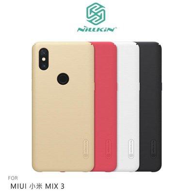 *PHONE寶*NILLKIN MIUI 小米 MIX3 超級護盾保護殼 硬殼 手機殼 高出鏡頭設計