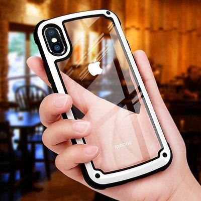 iphone12 pro Max Mini 手機殼 糖果色烤漆 四角防摔 防摔抗震 保護套