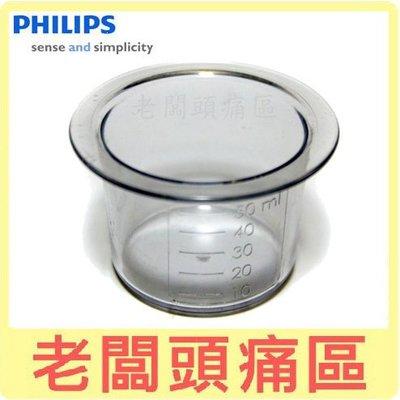 老闆頭痛區-PHILIPS飛利浦 活氧...